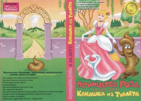 1271309406 clwnk0zsqr - vtipný obrázok - Kalerab.sk