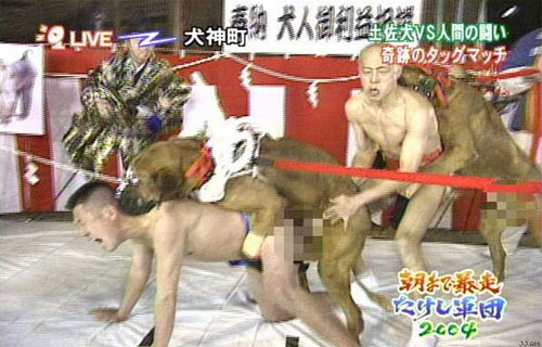 japan youve done it again - vtipný obrázok - Kalerab.sk